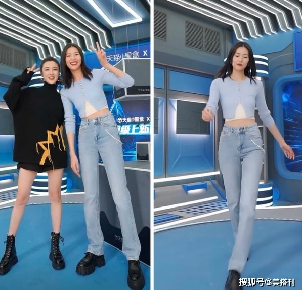 Chan dai cua Luu Van anh 1