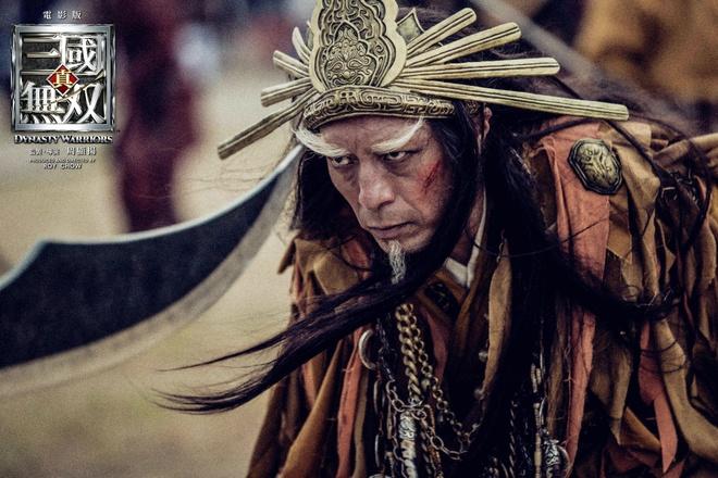 Hau truong Dynasty Warriors anh 8
