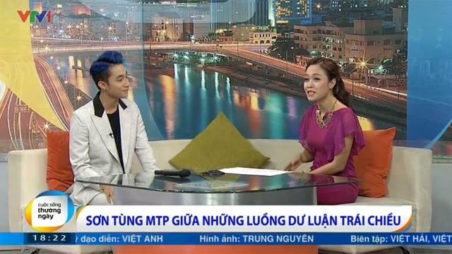 Son Tung M-TP: 'Dao nhac la chuyen cua Cuc So huu tri tue' hinh anh
