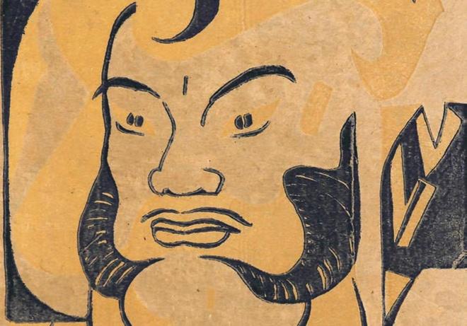 11 buc tranh 'Truyen Kieu' cua danh hoa Viet hinh anh