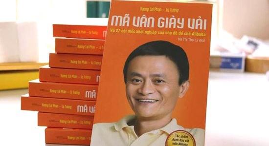 Thong diep gui the he 8X va 9X cua Jack Ma hinh anh 2