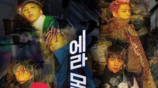 'FXXK IT' la ca khuc dau tien trong album moi cua Big Bang hinh anh