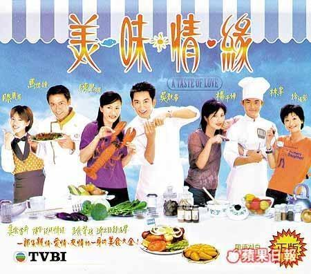 4 'doc chieu' giup TVB me hoac khan gia Viet hinh anh 10