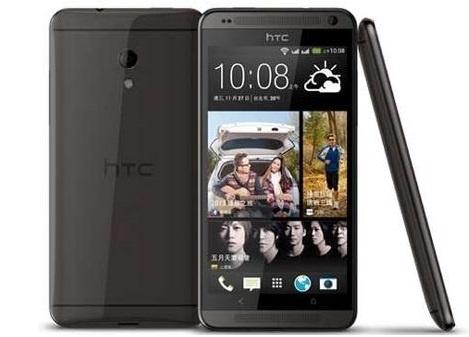 Doi thu cua Lumia 1320 tu HTC co gia 9,9 trieu dong hinh anh