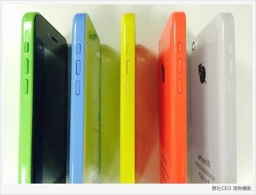 Blog 21h: Dut cap Internet quoc te, iPhone 5C chay Android hinh anh
