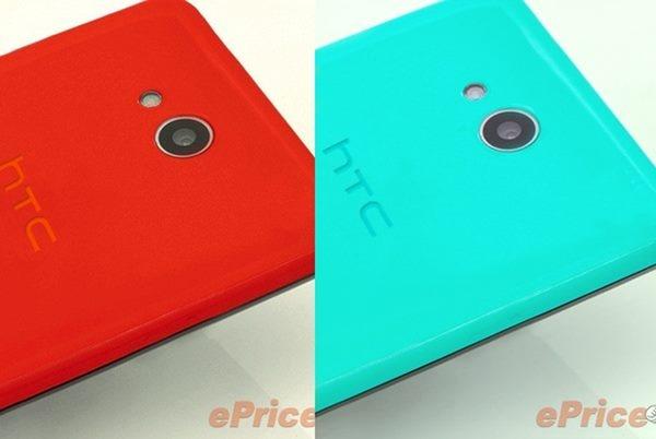 Blog 21h: HTC tung dien thoai sac so nhu Nokia Lumia hinh anh