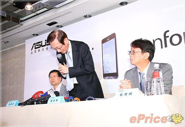 Asus xin loi dan Dai Loan vi ban Zenfone 5 dat hinh anh