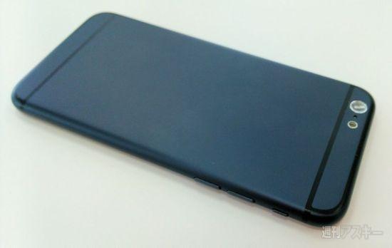 Thêm ảnh Rò Rỉ Iphone 6 Phiên Bản Màu đen Xám Kèm ốp Lưng
