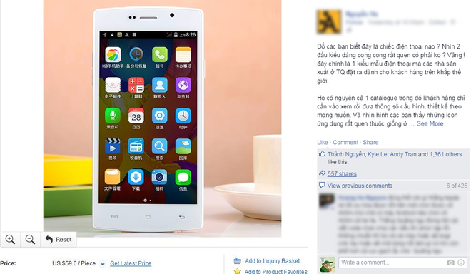 Bkav: 'Quy trinh san xuat Bphone giong Apple, Samsung' hinh anh