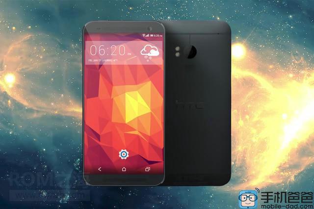 Bom tan HTC O2 duoc trang bi RAM 4 GB, man hinh 6 inch hinh anh