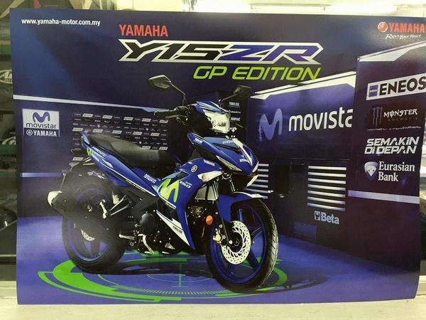 Yamaha Exciter 150 ra mat phien ban Movistar hinh anh 4