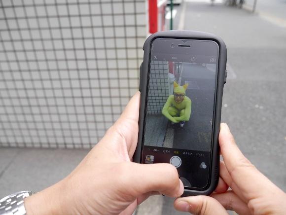 Pikachu ky la xuat hien tai Nhat Ban hinh anh
