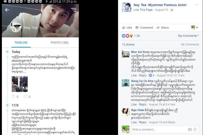 Zalo dang am tham tan cong thi truong Myanmar hinh anh 1