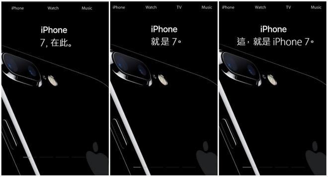 Slogan cua iPhone 7 thanh cau noi tuc o Hong Kong hinh anh 1