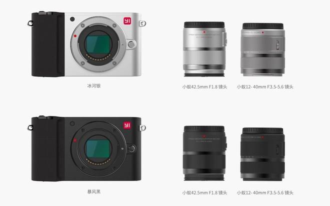Xiaomi ra mat may anh gia re kieu dang giong Leica hinh anh 1