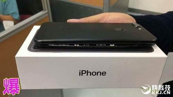 iPhone 7 tach doi, suyt no tai Trung Quoc hinh anh