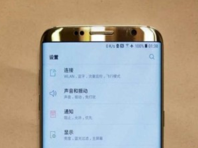 Galaxy S8 lo dien o Trung Quoc, khong co phim Home hinh anh