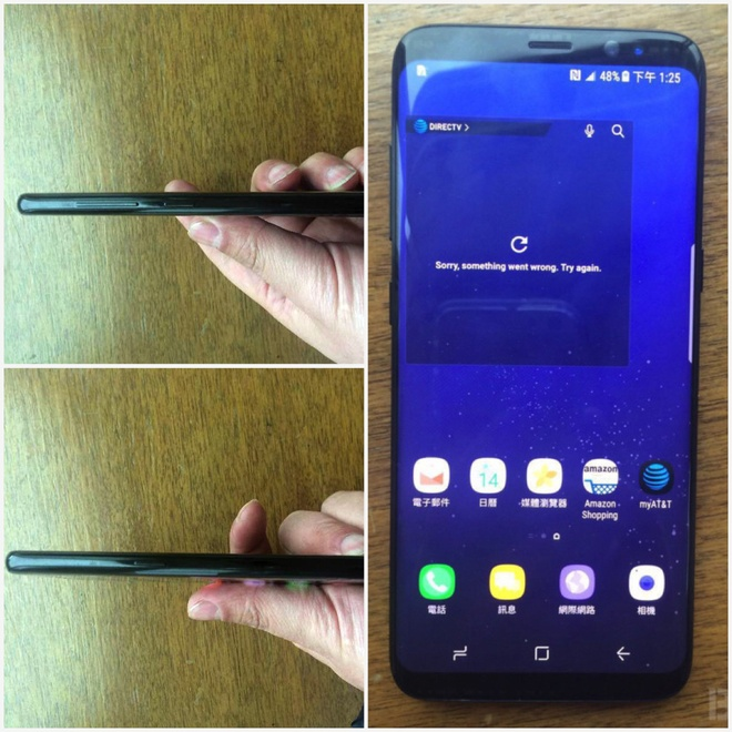Anh ro net Galaxy S8 tiep tuc xuat hien? hinh anh 1