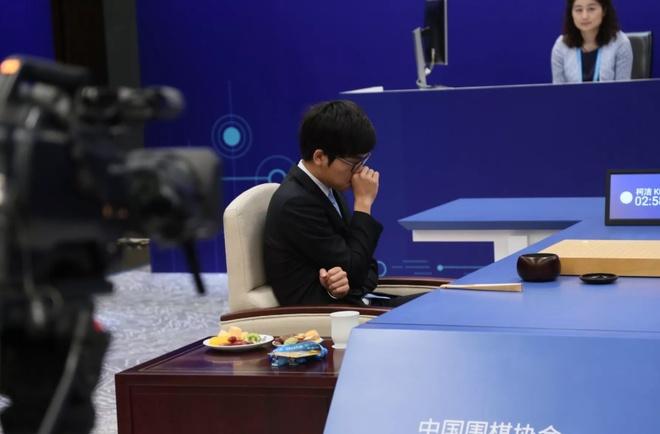 Nha vo dich co vay the gioi thua tran thu hai truoc AlphaGo hinh anh 1
