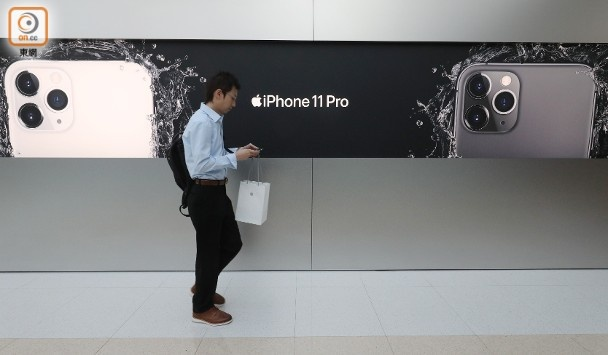 Apple Store vo tran vi moi nguoi Viet mua den 6 chiec iPhone 11 hinh anh 45