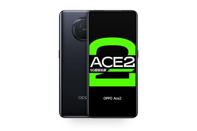 Oppo trinh lang smartphone co sac khong day nhanh nhat the gioi hinh anh 3 Z12312042020_2.jpg