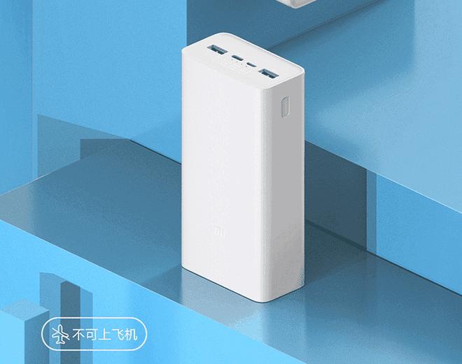 Pin sac du phong Xiaomi Mi Power Bank 3 dung luong 30.000 mAh anh 2
