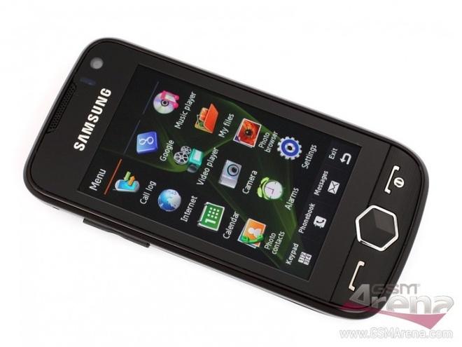 Dien thoai co ban manh me nhat cua Samsung anh 1