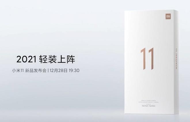 Smartphone Xiaomi 11 se khong co sac trong hop anh 1