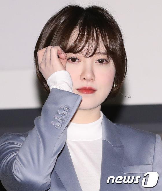 Goo hye sun co lan da trang hon phan anh 3