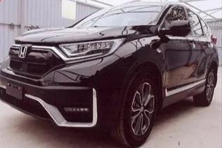 Honda CR-V moi lo dien, lap rap tai Viet Nam hinh anh