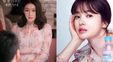 Song Hye Kyo, Son Ye Jin deu me man vay hoa hot nhat mua he hinh anh