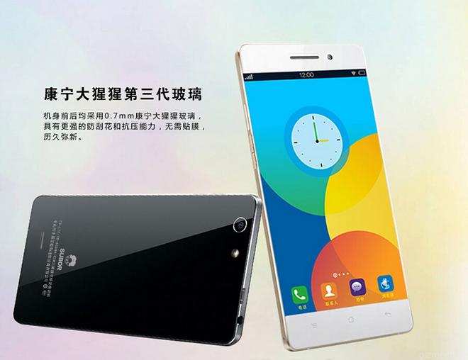 Smartphone Trung Quoc bat dau ro trao luu khong vien hinh anh 1 Chiếc Subor S3 có thiết kế viền rất mảnh