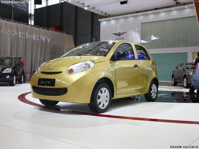 Nhung mau oto nhai trang tron cua cac hang xe Trung Quoc hinh anh 10 Chery Riich M1 ăn cắp trắng trợn kiểu dáng của mẫu Toyota Yaris.