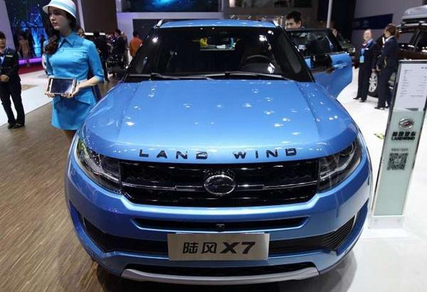 'Land Rover' gia 600 trieu: Ai dam mua hinh anh