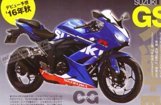 Doi thu moi cua Yamaha R25 ra mat tai trien lam xe Tokyo hinh anh