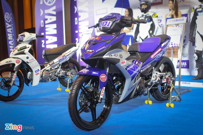Yamaha Viet Nam to chuc giai dua Exciter dau tien hinh anh 2