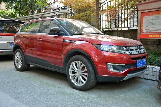 Land Rover bat luc truoc ban nhai Evoque tai Trung Quoc hinh anh