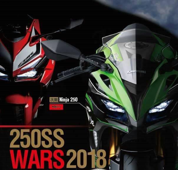 Kawasaki Ninja 250 2018 lo dien hinh anh dau tien hinh anh