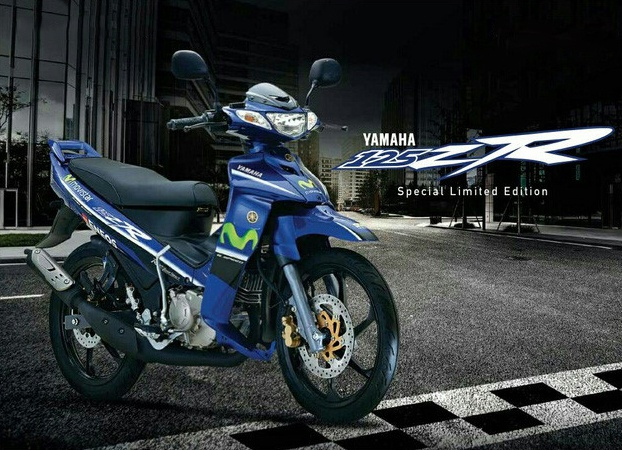 Yamaha trinh lang xe 2 thi 125ZR Movistar so luong han che hinh anh 1