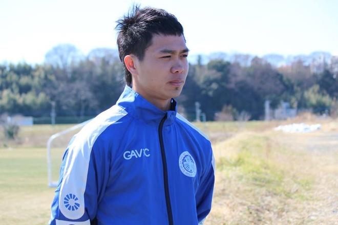 Cong Phuong khong duoc dang ky thi dau o J.League 2 hinh anh