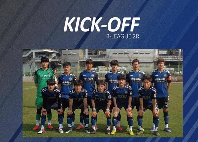Xuan Truong kien tao giup Incheon United thang tran hinh anh 2