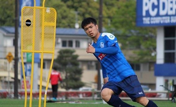 Cong Phuong ra san tran thu ba o J.League 2 hinh anh