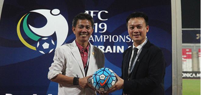 U19 Viet Nam bi AFC phat oan 2.200 USD hinh anh 1