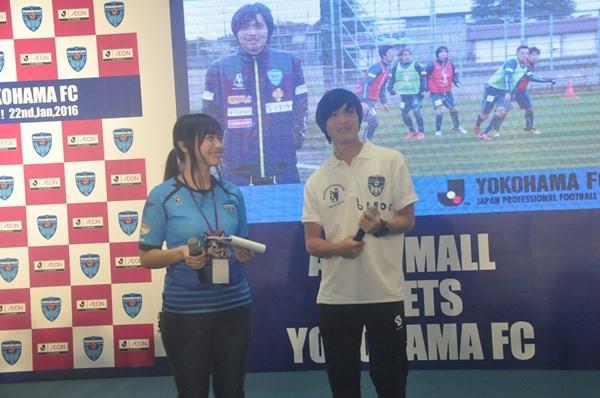 HLV Nhat Ban lay Tuan Anh lam guong cho doi tre Yokohama hinh anh 1