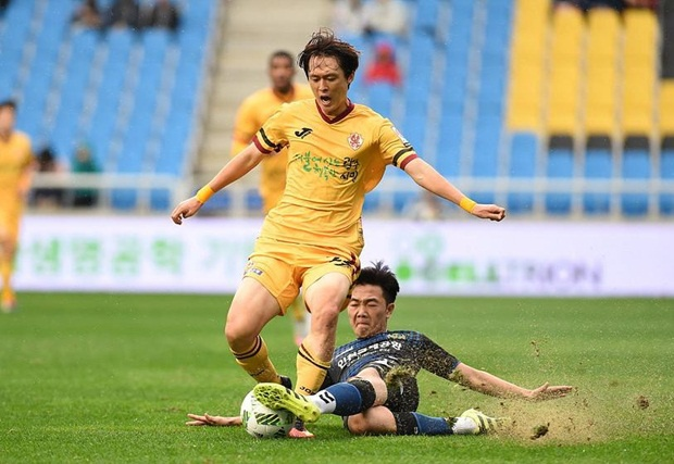 Xuan Truong lam dai su tinh Gangwon anh 1
