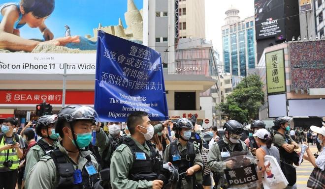Hang tram nguoi o Hong Kong bieu tinh phan doi du luat an ninh cua TQ hinh anh 1 hong_kong_.jpg