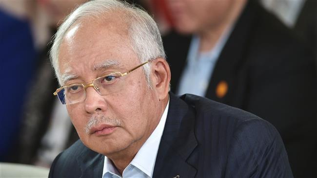 Malaysia bat giu cuu thu tuong Najib vi be boi bien thu nhieu ty USD hinh anh