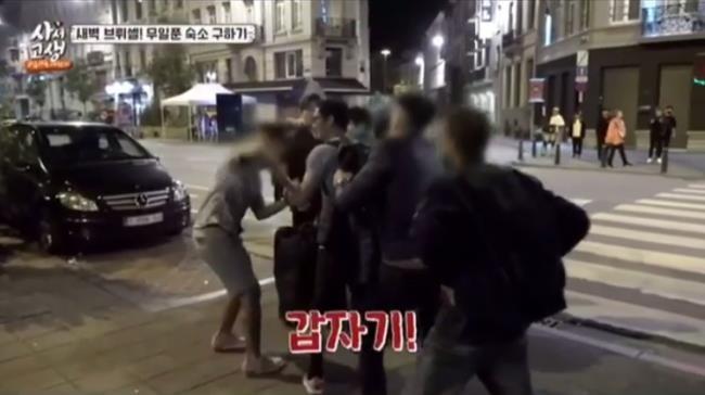Park Joonhyung (g.o.d) bi cuop tai Bi hinh anh