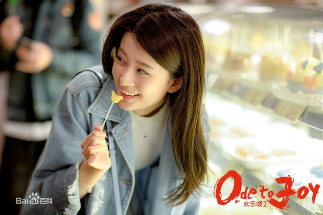 My nhan 9X giau co nhat showbiz Trung Quoc song xa xi nhu the nao? hinh anh 1