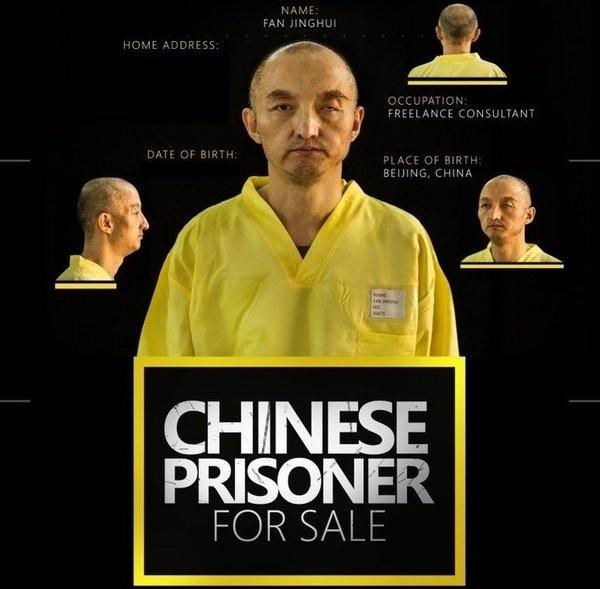 IS tung video tieng Hoa de chieu mo chien binh Trung Quoc hinh anh 1